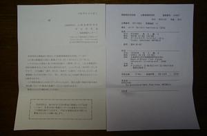 Imgp6465_z